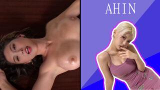 Ahin first anal penetration 아인 모모랜드 딥페이크 deepfake sex scene