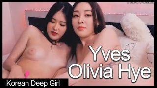 AI webcam pussy play Yves and Olivia (이브 올리비아 혜 이달의 소녀 레즈비언 섹스 인공 지능)